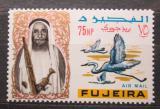 Poštovní známka Fudžajra 1965 Volavka bílá Mi# 44 A