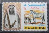Poštovní známka Fudžajra 1965 Arabští koně Mi# 45 A