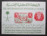 Poštovní známka Jemen 1965 Spolupráce se Saudskou Arábií Mi# Block 21 Kat 12€
