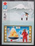 Poštovní známka Umm al-Kuvajn 1971 ZOH Sapporo Mi# Block 31