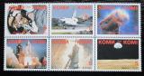 Poštovní známky Komijská rep., Rusko 1998 Průzkum vesmíru Mi# N/N