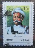 Poštovní známka Nepál 1995 Bhakti Thapa Mi# 597