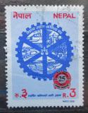 Poštovní známka Nepál 1991 Obchodní a průmyslová komora Mi# 515