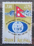 Poštovní známka Nepál 1981 Mezinárodní sdružení hotelů Mi# 411