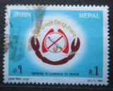 Poštovní známka Nepál 1994 Kampaň proti kouření Mi# 561