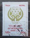 Poštovní známka Nepál 1987 Spolupráce jihoasijských států Mi# 480