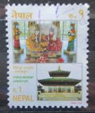 Poštovní známka Nepál 1991 Vivaha Mandap Mi# 519