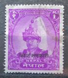 Poštovní známka Nepál 1960 Král Mahendra přetisk, služební Mi# 12