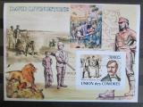 Poštovní známka Komory 2009 David Livingstone neperf., vzácná Mi# Bl 461 B