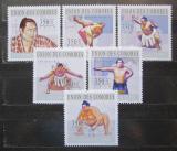 Poštovní známky Komory 2010 Sumo Mi# 2768-73 Kat 10€