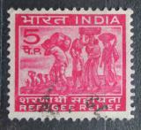 Poštovní známka Indie 1971 Běženci, poštovní daň Mi# 2