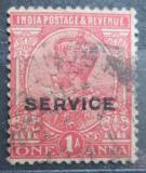 Poštovní známka Indie 1926 Král Jiří V., služební Mi# 77