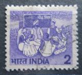 Poštovní známka Indie 1980 Vzdělávání dospělých Mi# 817