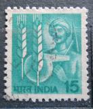Poštovní známka Indie 1980 Zemědělství Mi# 818