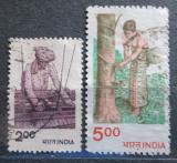 Poštovní známky Indie 1980 Zemědělství Mi# 847-48