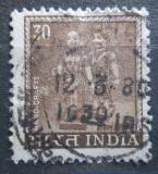 Poštovní známka Indie 1979 Panenky Mi# 788