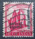 Poštovní známka Indie 1971 Plánování rodiny, poštovní daň Mi# 1 II