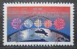 Poštovní známka Kanada 1986 Kanadské rádio, 50. výročí Mi# 1003