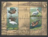 Poštovní známky Moldavsko 2011 Vodní ptáci Mi# Block 56