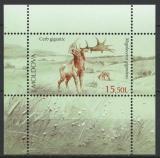 Poštovní známka Moldavsko 2016 Prehist. fauna Mi# Block 75 Kat 8€