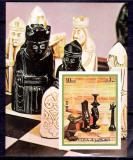 Poštovní známka Fudžajra 1973 Šachy neperf. Mi# Block 133 B Kat 8.50€
