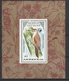 Poštovní známka Mongolsko 1987 Datel Mi# Block 119