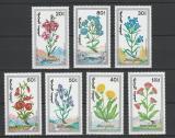 Poštovní známky Mongolsko 1991 Horské květiny Mi# 2198-2204
