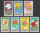 Poštovní známky Mongolsko 1988 Růže Mi# 1948-54