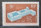 Poštovní známka Wallis a Futuna 1969 Budova ILO Mi# 226