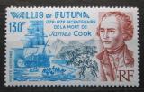 Poštovní známka Wallis a Futuna 1979 James Cook, plachetnice Mi# 348 Kat 7.50€