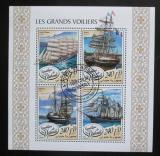 Poštovní známky Džibutsko 2017 Plachetnice Mi# 1746-49 Kat 10€
