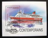 Poštovní známka Madagaskar 1994 Výletní loď Mi# Block 264
