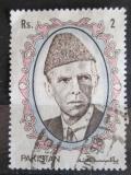 Poštovní známka Pákistán 1989 Mohammed Ali Jinnah Mi# 754