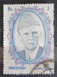 Poštovní známka Pákistán 1989 Mohammed Ali Jinnah Mi# 755