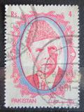 Poštovní známka Pákistán 1989 Mohammed Ali Jinnah Mi# 756