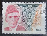 Poštovní známka Pákistán 1994 Mohammed Ali Jinnah Mi# 907