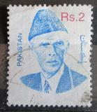 Poštovní známka Pákistán 1998 Mohammed Ali Jinnah Mi# 1005