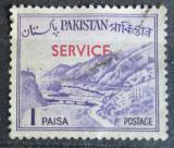 Poštovní známka Pákistán 1961 Průsmyk Khyber přetisk, úřední Mi# 83 II