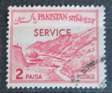 Poštovní známka Pákistán 1961 Průsmyk Khyber přetisk, úřední Mi# 84 II