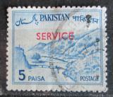 Poštovní známka Pákistán 1961 Průsmyk Khyber přetisk, úřední Mi# 86 II