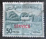 Poštovní známka Pákistán 1962 Zahrady Shalimar přetisk, úřední Mi# 91