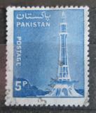 Poštovní známka Pákistán 1978 Památník Qarardad Mi# 463