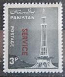 Poštovní známka Pákistán 1979 Památník Qarardad přetisk, úřední Mi# 112
