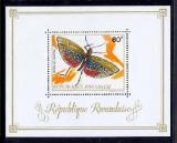Poštovní známka Rwanda 1973 Phymateus brunneri Mi# Block 30 Kat 7.50€