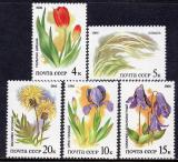 Poštovní známky SSSR 1986 Rostliny ruské stepy Mi# 5573-77