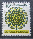 Poštovní známka Pákistán 1980 Geometrický ornament, úřední Mi# 125