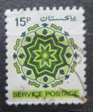 Poštovní známka Pákistán 1980 Geometrický ornament, úřední Mi# 126