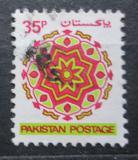 Poštovní známka Pákistán 1980 Geometrický ornament Mi# 515