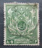 Poštovní známka Pákistán 1951 Nezávislost, 4. výročí Mi# 58