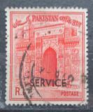 Poštovní známka Pákistán 1963 Brána Chota Sona Masjid přetisk, úřední Mi# 93